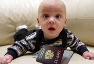 В 2007 году процедура оформления гражданства для новорожденных была значительно упрощена