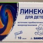 Особенности использования линекса для новорожденных