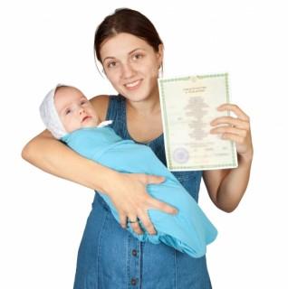 Как правило, новорожденного регистрируют по фактическому месту жительства родителей