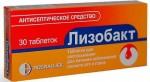 Лизобакт при беременности: свойства препарата, состав и показания