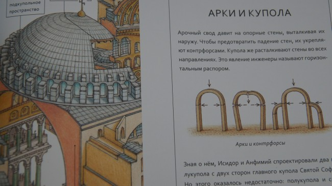 Страница за страницей