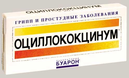 Оциллокцинум