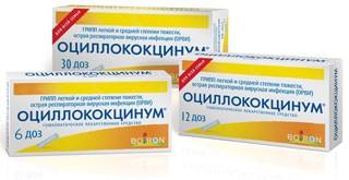 Любое лекарство во время беременности выписывает только лечащий врач