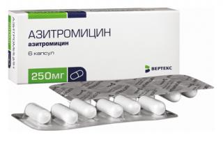 В педиатрии Азитромицин применяется преимущественно для лечения инфекций, попавших в дыхательные пути