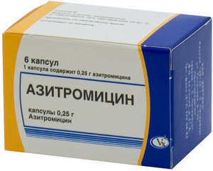 Категорически запрещается заниматься самолечением и приобретать Азитромицин самостоятельно