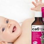 Эффективность  препарата САБ Симплекс при коликах новорожденных