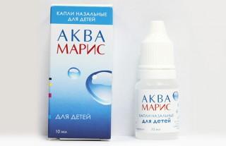 Несмотря на то, что Аква Марис разрешен для применения даже у новорожденных детей, прежде чем приступить к лечению, нужно проконсультироваться с педиатром