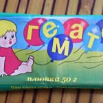 Гематоген: польза и вред вкусного лакомства