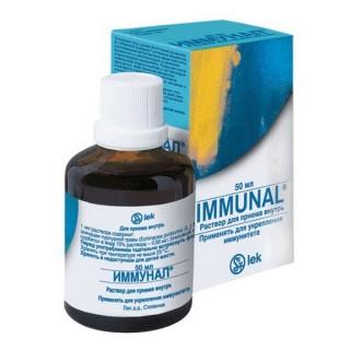 Иммунал - препарат полностью натуральный, в составе которого содержится экстракт растения Эхинацея Пурпурная