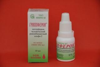 Препарат Гриппферон является эффективным иммуномодулирующим средством для интраназального введения