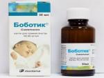 Препарат Боботик для новорожденных: особенности, правила употребления