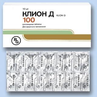 Показаниями к применению являются любые инфекционные заболевания половых органов, которые были вызваны микроорганизмами, а также молочница