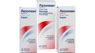 Препарат может быть назначен не только для приема внутрь, но и в качестве ингаляций