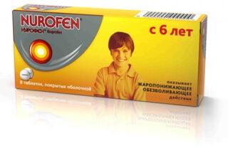 Нурофен для детей нельзя назначать в одном курсе лечения с препаратами, которые также являются анальгетиками