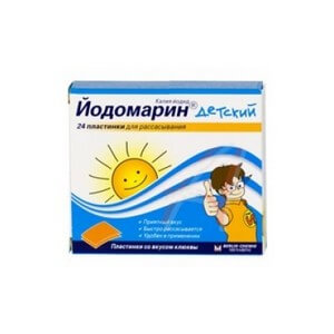 Для приема детям грудного возраста, препарат должен быть смешан с молоком матери либо с кипяченной водой