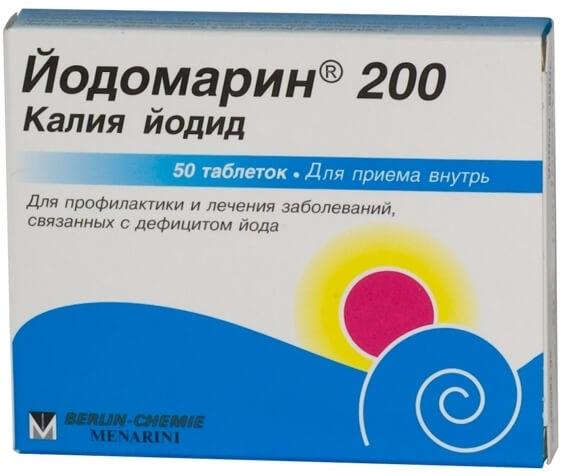 Йодомарин 200 для детей: инструкция по применению
