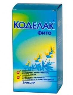 Коделак Фито - известный препарат, оказывающий очень хорошее воздействие на сухой кашель и на отхождение мокроты