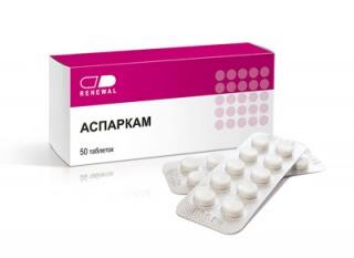 Препарат Аспаркам назначают детям и взрослым при повышенном внутричерепном давлении, нарушении сердечного ритма