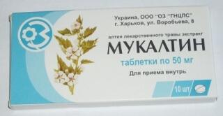Согласно инструкции по применению, препарат можно использовать женщинам при беременности, но только со второго и третьего триместров