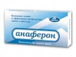 Препарат Анаферон для взрослых: инструкция по применению