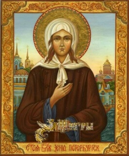 Ксения Петербургская - русская православная, пречисленная к лику святых