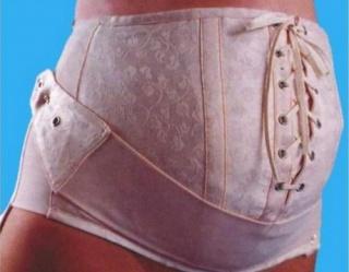 Беременным женщинам, ведущим активный образ жизни рекомендуется носить поддерживающий пояс