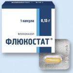 Эффективные таблетки для лечения молочницы у женщин
