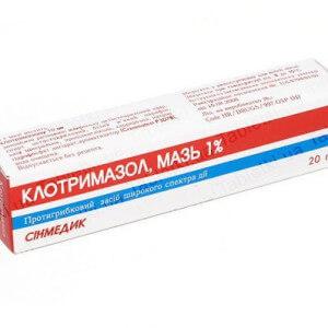 Перед применением препарата необходима консультация с лечащим врачом