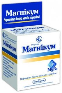 Магникум - один из аналогов препарата Магний В6