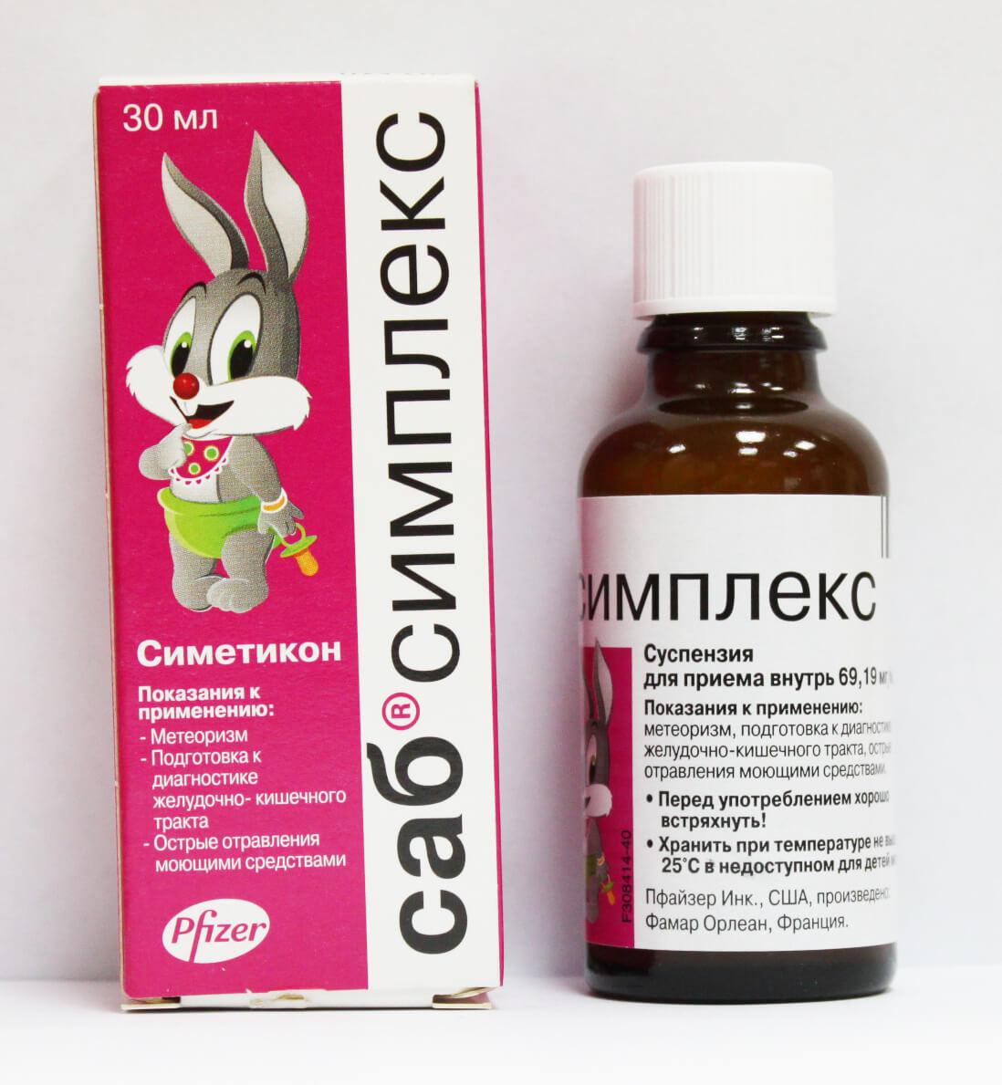 Что мы знаем о препарате Саб Симплекс?