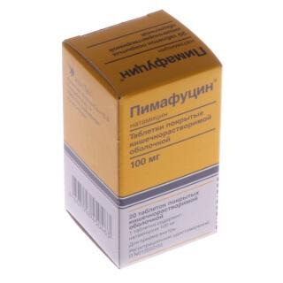 Таблетки Пимафуцин применяются для лечения грибковых заболеваний