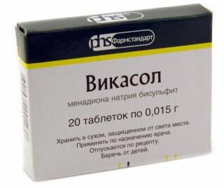 Викасол широко используется, как кровоостанавливающий препарат