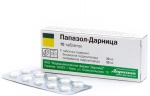 Лекарство Папазол: показания к применению препарата