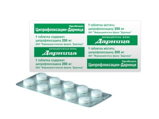 Таблетки Ципрофлоксацина назначаются при воспалительных и инфекционных заболеваниях