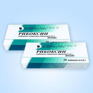 Рибоксин имеет ряд противопоказаний