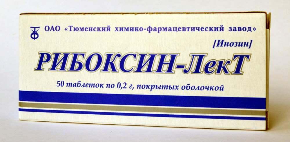 Рибоксин таблетки: инструкция по использования лекарства