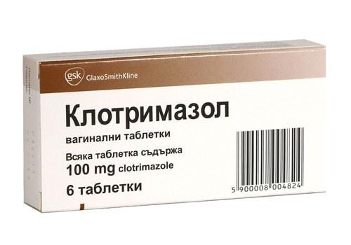 Клотримазол таблетки: подробная инструкция по применению лекарства
