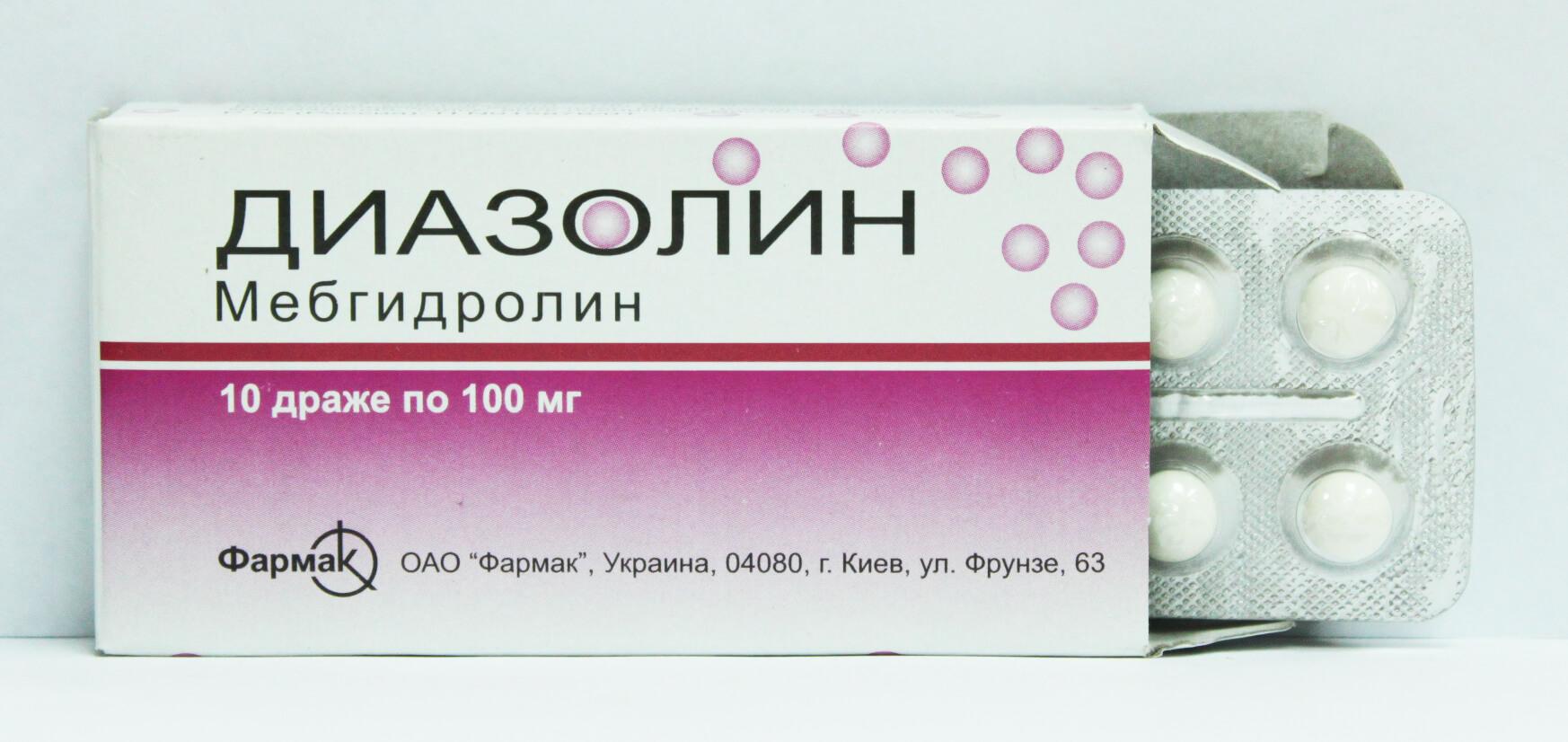 Диазолин: от чего и как правильно принимать препарат