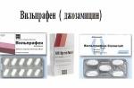 Лекарство Джозамицин: инструкция по применению