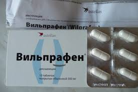 Джозамицин - действующее вещество препарата Вильпрофен