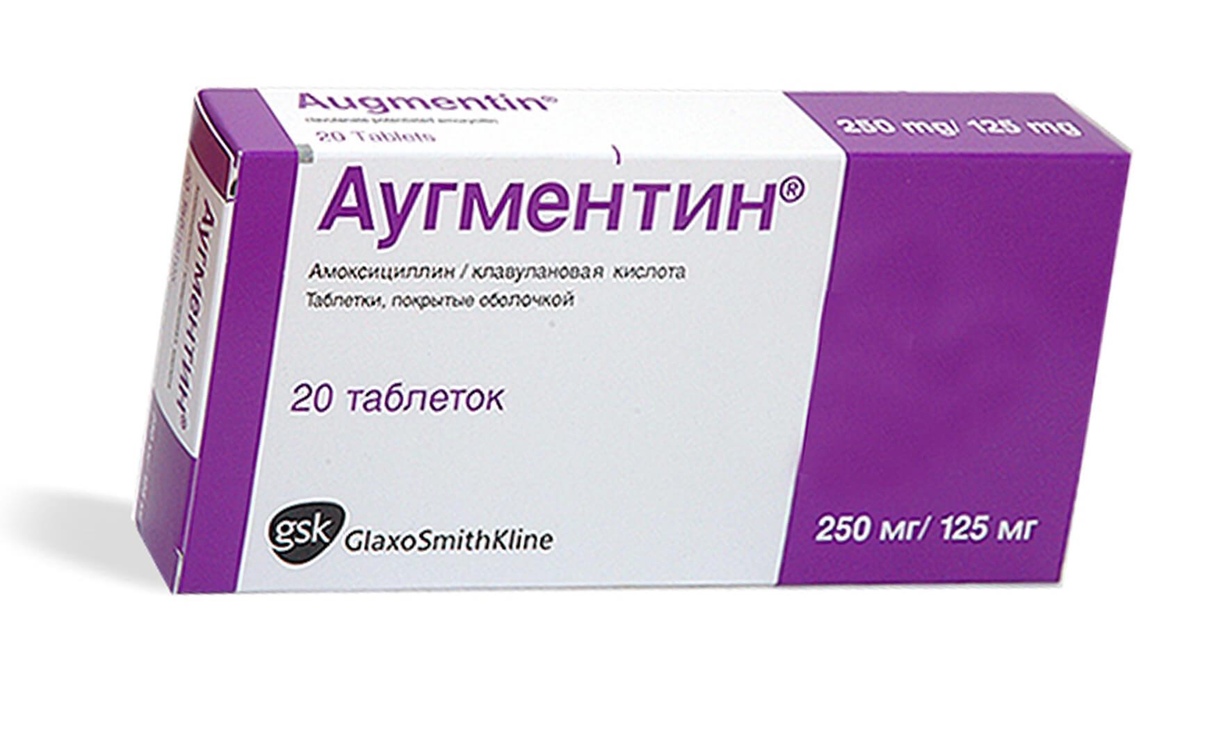 Аугментин: аналоги лекарственного средства