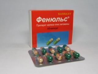 Препарат Фенюльс применяется для лечения железодифицитной анемии
