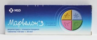 Многие женщины положительно отзываются о препарате Марвелон