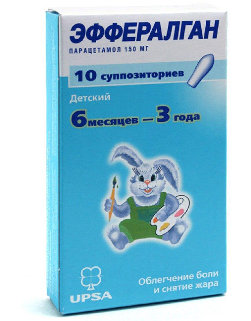 Детский Эффералган: инструкция по применению лекарства