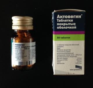 Препарат Актовегин имеет несколько аналогов