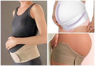 При беременности рекомендуется использовать поддерживающее белье
