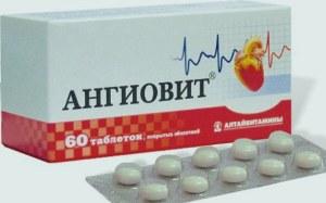 Ангиовит - лекарственный препарат, содержащий витамины группы В