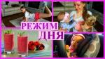 Создаем оптимальный режим дня ребенка в 6 месяцев