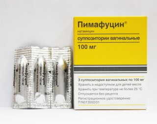 Пимафуцин - эффективное средство для лечения молочницы