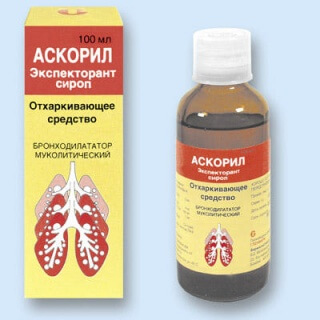 Аскорил назначается для лечения заболеваний органов дыхания